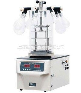 供应FD-1D-50丨冷冻干燥机丨冻干机丨真空冻干机