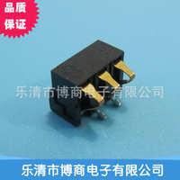 供应 PH3.1 /H6.6诺基亚电池座 BL-5C电池座