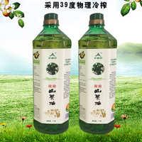 初榨山茶油冷榨一级山茶油高档礼盒山茶油 1.16LX2 两瓶装批发