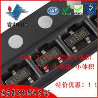 SI2301  SOT23  2.3A  小电流小体积 丝印:A1SHB MOS场效应管