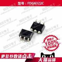 FDG6322C 阵列场效应管FET 6322 FDG6322 SC-70-6