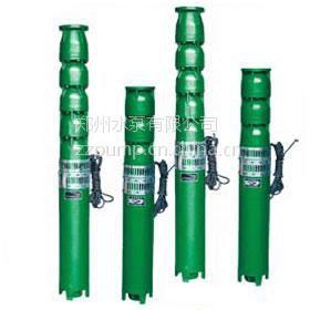 供应QJ型深井潜水泵/深井泵/潜水泵/QJ