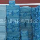 供应珠海挤塑板厂 XPS挤塑板厂 东莞挤塑板商家