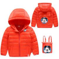 2017儿童羽绒服书包款中大童轻薄款卡通舒适保暖连帽男女童装外套