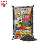 爱丽思IRIS 黄金颗粒培养土通用型所有植物用的营养土GRB