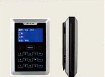 供应广州硅智科技有限公司、制衣ERP系统、制衣生产管理系统、制衣电子工票
