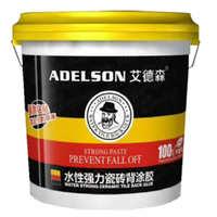 强力瓷砖粘结剂 瓷砖背涂胶 瓷砖胶 玻化砖背胶 瓷砖粘合剂