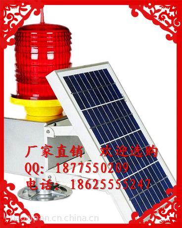 供应常年供应TGZ-122LED型航空障碍灯