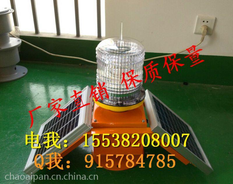 供应厂家直销双面板TGZ-160型太阳能航空障碍灯
