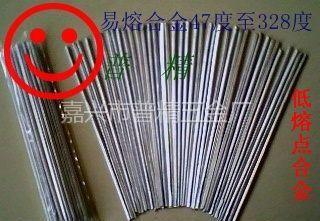 供应易熔合金70度72度74度75度79度82度85度90度91.5度93度95度低熔点合金模具合金