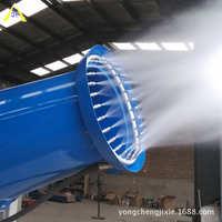 小型除尘环保喷雾机 炮式雾炮机移动方便 高压喷雾  除尘器