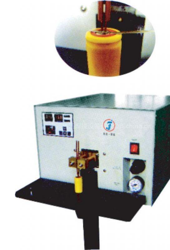 供应电容贮能精密焊机