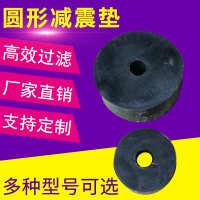 厂家出售 空调橡胶减震块 圆形黑色橡胶减震垫 防震缓冲垫