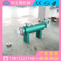 DYK-15空气加热器 流体管道加热器 大型流体电加热器