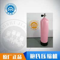 12L升高压铝合金气瓶潜水气罐高压气泵充气罐高压压缩机气瓶粉色