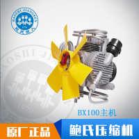 100L高压压缩机机头正压式空气呼吸器气泵泵头02.001.0001.00001