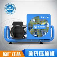 正压式空气呼吸器高压压缩机消防潜水彩弹射击空气充填泵呼吸气泵