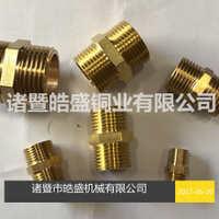 厂家直销 DN50铜对丝接头 2寸双外丝直接 铜对接管件 量大从优