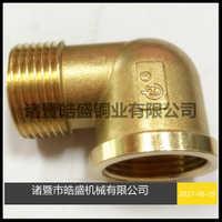 厂家直销1分2分3分4分6分1寸内外牙铜弯头 内外螺纹弯头 水暖配件
