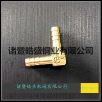 厂家低价销售全铜弯头宝塔 双头宝塔弯头8mm10mm 铜接头 气动元件