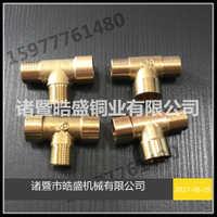 厂家直销内外丝三通 外内外螺纹纯铜加厚 内螺纹三通 3分3/8尺寸