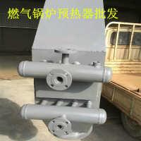 直销4吨预热器32*ND钢余热回收器耐流酸耐露点耐腐蚀节能器