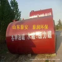 厂家直销 供应优质5吨运输专用油罐 定制单层油罐、压力储油罐