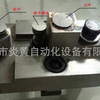 YH-ZDJ-80制钉机专用冲头  模具冲头  钉子冲头