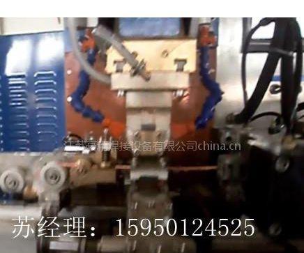 供应铜编织线点焊机