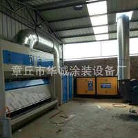 环保设备光氧催化设备 工作环境良好 前期处理快 有机废气处理