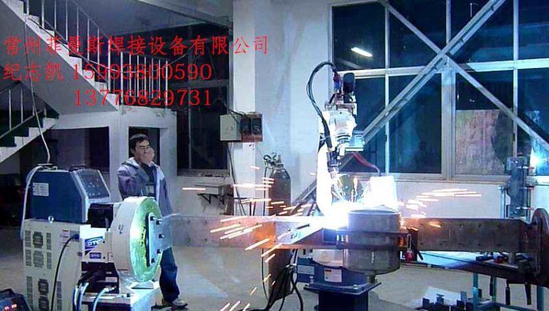 供应otc自动焊接机器人