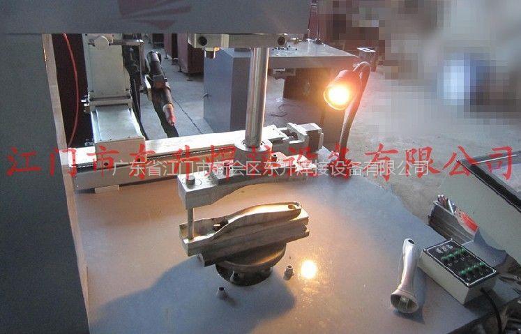 供应数控自动焊接机(四轴控制,锅柄焊接专机)