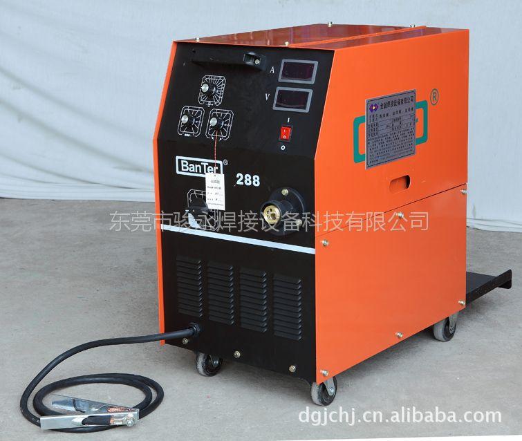 供应二氧化碳焊機、氩弧焊机、逆变焊机