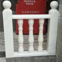 曲阳石雕厂家定制批发汉白玉阳台柱 别墅阳台栏杆量大从优