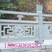 石雕栏杆 河道景观石雕栏杆定做批发寺庙阳台户外石雕汉白玉栏杆