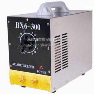 供应BX6-300不锈钢式交流焊机