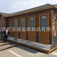 湖北移动厕所卫生间 户外活动板房 不锈钢材质岗亭 移动环保公厕