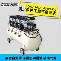 批发汽修型气泵静音无油空气压缩机木工喷漆充气泵工业级空压机