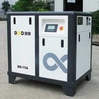 螺杆式空压机22KW螺杆空压机葆德空压机 静音空压机气泵厂家直销