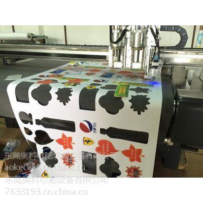 安迪板切割机_KT板切割机_广告后期制作切割机_广告喷绘裁切机