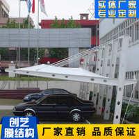 膜结构厂家承建上海市膜结构停车棚工程 户外膜结构景观车棚雨棚