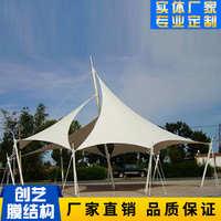 设计安装公园广场膜结构景观棚 膜结构景观遮阳篷 膜结构凉亭
