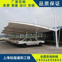 上海炫超遮阳专业定制膜结构车棚张拉膜停车棚自行车棚钢结构雨棚