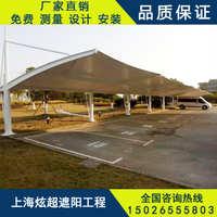 安装设计膜结构停车棚户外车棚膜结构汽车棚遮阳棚雨棚膜材批发