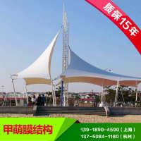 定制膜结构景观棚 展览馆 休闲广场膜结构景观蓬棚篷张拉膜 定制