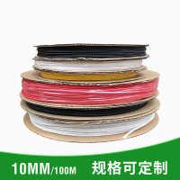 环保热收缩套管  热收缩保护低压热缩套管 10MM/100米 绝缘套管