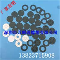 厂家生产0.1-0.5防火青稞纸26650电池护圈1-5联青稞纸电池介子