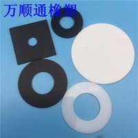 现货10*5PP工艺品塑料垫片黑色聚丙烯PP家具垫圈LED灯PP介子