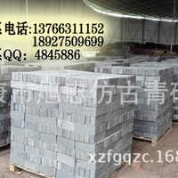 批发供应城墙青砖400*180*80城墙砖、380*190*85城墙砖