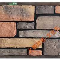 厂家直销文化石 人造文化外墙砖 室内仿古砖 别墅外墙砖 工程砖